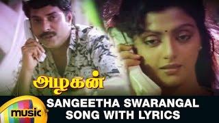 Azhagan Tamil Movie   Sangeetha Swarangal Song With Lyrics   Mammootty   Bhanupriya   Maragadha Mani