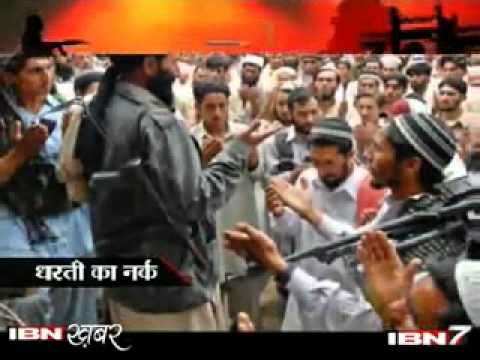 Xxx Mp4 Indian MMS 11 Muslim Girl Raped As Per Sharia By Muslim Soldiers Flv 3gp Sex