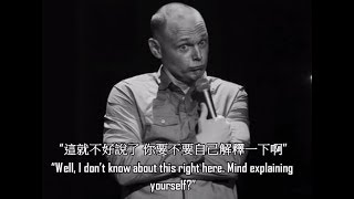 (調1.25倍) Bill Burr - Religion 比爾伯爾 - 宗教信仰 (中英字幕) (中文字幕翻譯)
