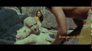 Kaamsutra   Symbol of Love  Meeranayar  Telugucinema