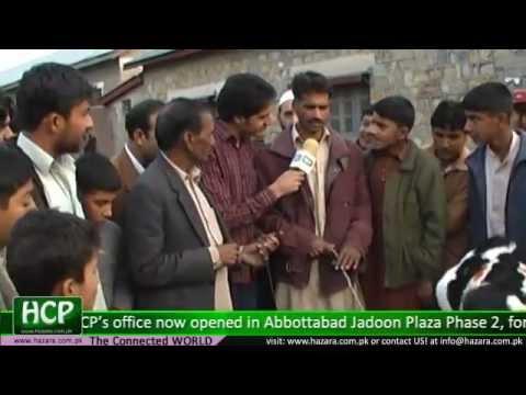 Bakra Mandi at Abbottabad Pakistan