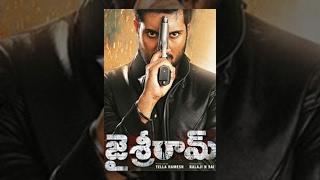Jai Sriram Telugu Full Length Movie || Uday Kiran, Reshma || Latest Telugu Movies
