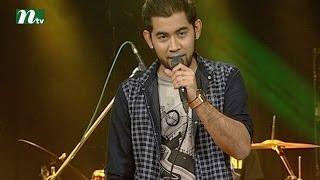 Musical Show l Music N Rhythm l  Gast Tanjib With Andar Mahal Episode 21