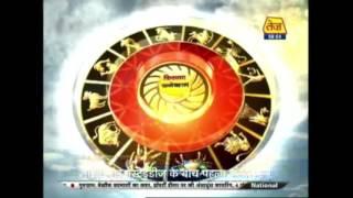 Kismat Connection: Daily Horoscope | June 23, 2017 | 8 AM