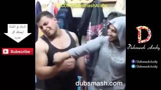 أفضل واحلي فيديوهات دابسماش مجمعة 2015  2015 Best #Dubsmash Egypt Compilation