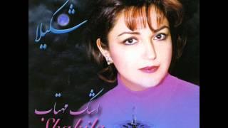Shakila - Del Majnoon | شکیلا -   دل مجنون