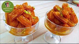 Sweets Shirni Bamia  |  شیر ینی بامیه