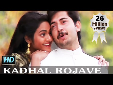 Xxx Mp4 Kadhal Rojave A R Rahman Arvind Swamy Madhoo Roja 1992 Tamil Video Song 3gp Sex