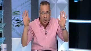 مانشيت القرموطي   تعليق جابر القرموطي على كلمة وزير التعليم بمؤتمر الشباب بجامعة القاهرة