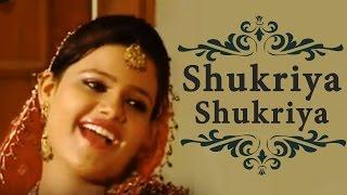 Eid Ka Din Mila Shukriya Shukriya || Eid Mubarak || Muslim Devotional Songs || Filmy Music Songs