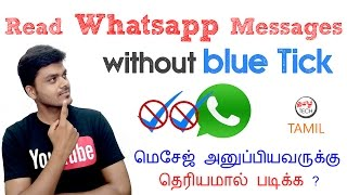 How to Read Whatsapp Messages without blue Tick (EASY) | TAMIL TECH