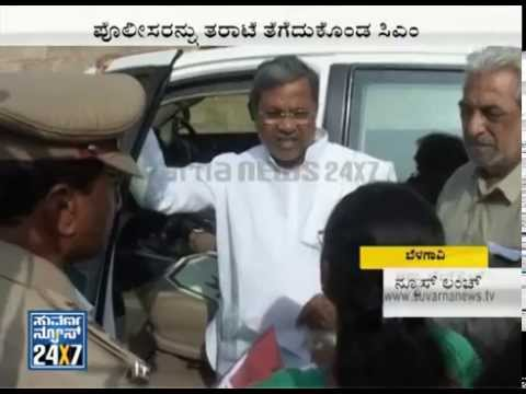 Siddaramaiah blasted police after a girl told about negligence in molestation case