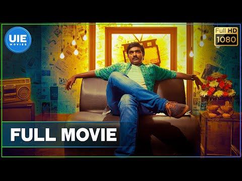 Kavan Tamil Full Movie
