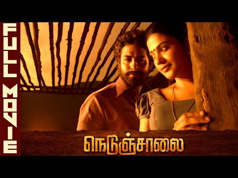 Xxx Mp4 Nedunchalai Tamil Full Movie 3gp Sex