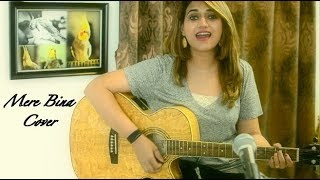 Mere Bina - Crook   Emraan Hashmi   Pritam   Nikhil D'souza