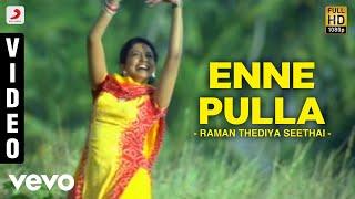 Raman Thediya Seethai - Enne Pulla Video | Vidyasagar