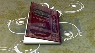 الراصد : هل تعلم [7] أن السماء احمرّت لمقتل الإمام الحسين عليه السلام.