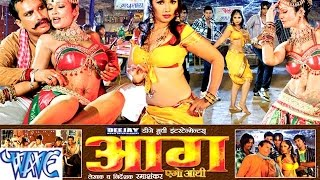 HD आग एगो आँधी - Bhojpuri Full Movie | Aag Ago Andhi - Bhojpuri Hot Film 2015