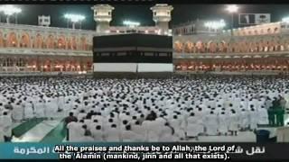 MORNING PRAYER IN MAKKAH - 26.11.09 - English Subtitles