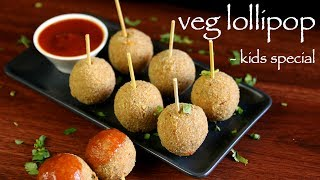 veg lollipop recipe | vegetable lollipop recipe | how to make veggie lollipops
