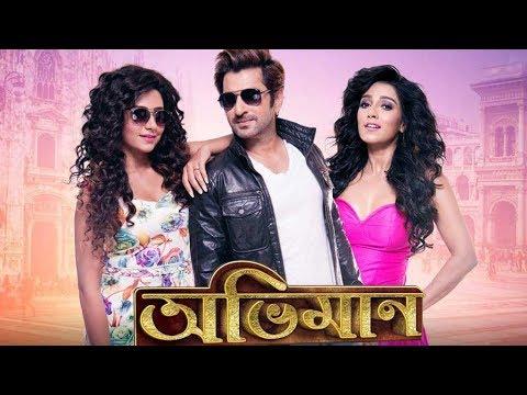 Kolkata Bangla Action Movie 2018 by Jeet & Nusrat Faria