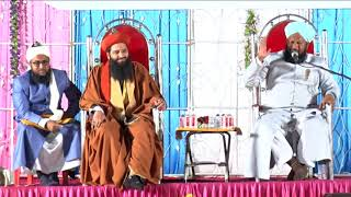 ahmed naqshbandi bayan in mumbai chandivali on 21/01/2018