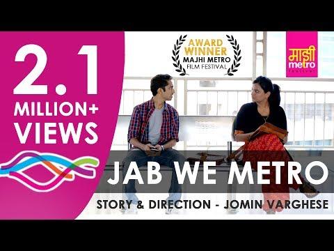 Xxx Mp4 JAB WE METRO Award Winning Short Film True Story MyMetroMyStory 3gp Sex