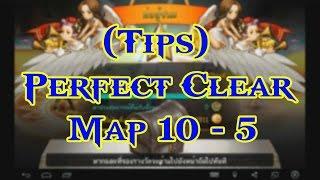 Seven Knights #53 วิธีผ่าน Map 10-5 แบบ Perfect Clear 3★ เพื่ออุปกรณ์ 7K ยอมเว้ยยยย | xBiGx