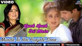 Jaspinder Narula - Munda Tu Hai Punjabi Sona