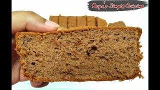 Sponge Ovaltine Cake