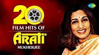 Top 20 Film Hits Of Arati | আরতি মুখার্জীর সেরা ২০টি  ছায়াছবির গান  | HD Songs | One Stop Jukebox