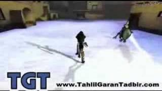 persian game بازی ایرانی