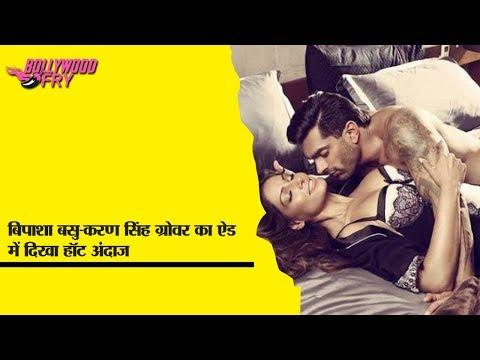 Xxx Mp4 Bipasha Basu Karan Singh Grover Condom Ad Viral On Instagram 3gp Sex