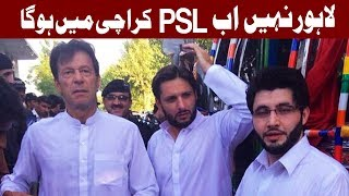 Next PSL will be held in Karachi - Headlines 3 PM - 17 Oct 2017 - Express