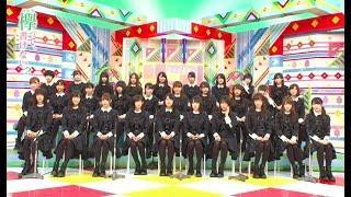 【欅坂46】けやかけで欅メンバー21人揃った最後の日を調べてみた結果・・・