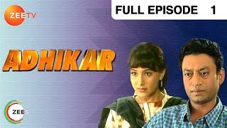 Adhikar - Episode 1