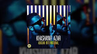 Khashayar Azar - Abadan International OFFICIAL TRACK | خشایار آذر - آبادان اینترنشنال