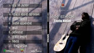 Nirbak Valobasha | Taufiq Hasan | Full Album | Audio Jukebox