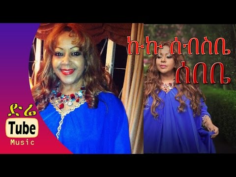 Xxx Mp4 Kuku Sebsibe Sebebe NEW HOT Ethiopian Music Video 2015 3gp Sex
