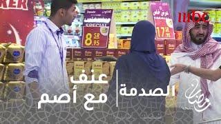 الصدمة - ثورة غضب ضد بائع تعامل بعنف مع عميل أصم