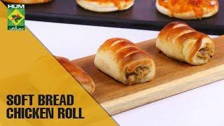 Soft Bread Chicken Roll | Flame On Hai | Masala TV Show | Irfan Wasti