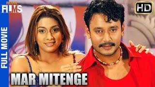Mar Mitenge Full Hindi Dubbed Movie | Darshan | Rakshita | Suntaragaali Kannada Movie | Indian Films