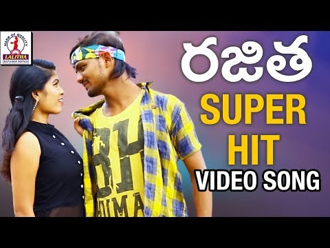 Xxx Mp4 Rajitha Super Hit Banjara Video Song 2018 Rajitha Banjara Song Telangana DJ Folk Songs 2018 3gp Sex