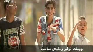 بالفيديو.. «أبله فاهيتا» تصدر أغنية جديدة تستعرض فيها كوارث العام الماضى
