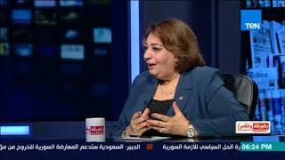 بالورقة والقلم - تهاني الجبالي - لابد من استدعاء الوعي الجمعي للمصريين للتوحد ضد عدوه