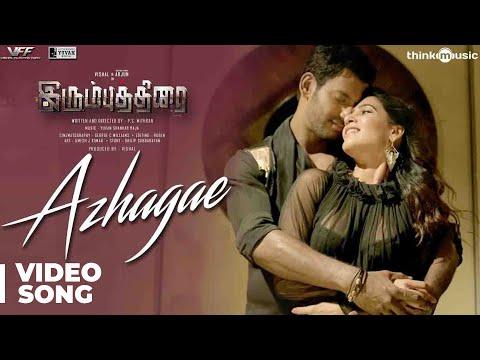 Xxx Mp4 Irumbuthirai Azhagae Video Song Vishal Arjun Samantha Yuvan Shankar Raja P S Mithran 3gp Sex