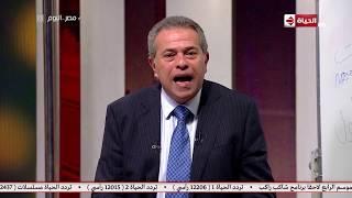 """مصر اليوم - توفيق عكاشة يوضح صفات المذيعة: """"ماينفعش تبقى مذيعة 90 كيلو وطولها 160 سم"""""""