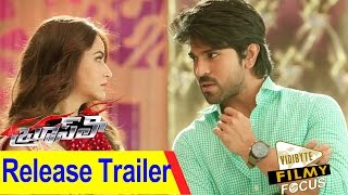 Bruce Lee The Fighter Theatrical Trailer is Out || Ram Charan , Rakul Preet Singh