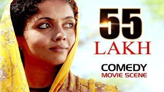 55 Lakh - Funny Movie Scene | Hindi Movie Best Comedy Scene | Funny Scenes 2018 | Comedy Scene