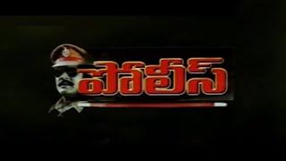 Police Telugu Full Length Movie | Latest Telugu Action Movies 2016